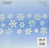 雪の写真家ベントレー 画像