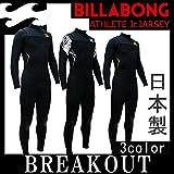 ビラボン ウエットスーツ ノンジップ 3/2mmフルスーツ 2017 BILLABONG 春夏用 メンズウェットスーツ AH018-010 LR GREEN