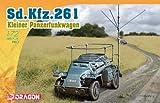 ドラゴン 1/72 Sd.Kfz.261 軽装甲無線車 プラモデル