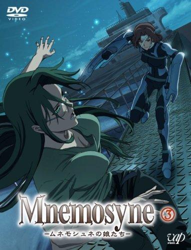 Mnemosyne―ムネモシュネの娘たち―(3) [DVD]