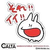 CALTA-ステッカー-うさぎゃんホワイト-それ!! イイ!! (1.Sサイズ)