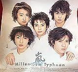 アラシ ARASHI 嵐 2000-2001 Millennium Typhoon カレンダー ジャニーズ コンサート ライブ 公式 グッズ
