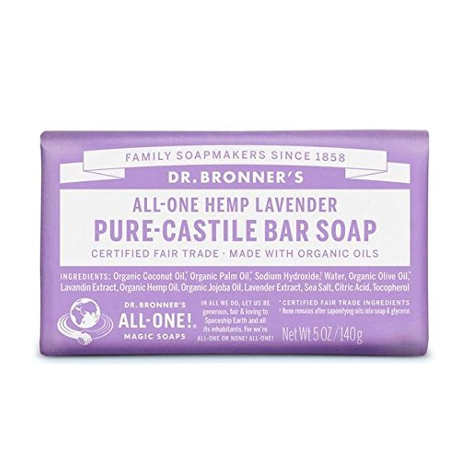 些細なパンフレットかみそりブロナーラベンダーソープバー140グラム x4 - Dr Bronner Lavender Soap Bar 140g (Pack of 4) [並行輸入品]