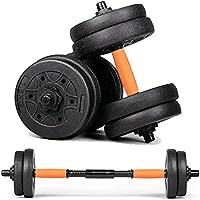 MOJEER ダンベル 5kg×2個セット (10kg)/10kg×2個セット (20kg)/20kg×2個セット (40kg) ポリエチレン製 筋力トレーニング ダイエット シェイプアップ 静音