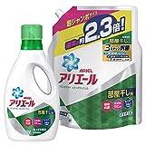 【まとめ買い】 アリエール 洗濯洗剤 液体 リビングドライ イオンパワージェル 本体 910g+つめかえ用 超ジャンボサイズ1.62kg