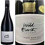 受賞多数のニュージーランド産 ミディアム・フルボディの赤ワイン【ワイルドアース ピノ・ノワール 2012】