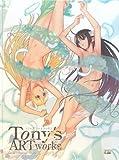 トニーズアートワークス フロムシャイニングワールド / ファミ通書籍編集部 のシリーズ情報を見る