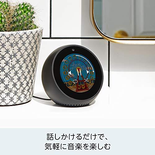 『Echo Spot (エコースポット) - スクリーン付きスマートスピーカー with Alexa、ブラック』の5枚目の画像