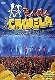 Rasta Chinela 2 [DVD] [Import]