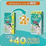 【Amazon.co.jp限定】【ケース販売】 パンパース オムツ パンツ さらさらケア L(9~14kg) 180枚(60枚X3個)