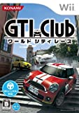 GTI Club World: City Race [Japan Import] [並行輸入品]