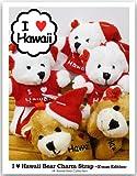 I LOVE HAWAII BEARアイラブハワイベア 【限定バージョン】クリスマスベアチャームオーナメントストラップ