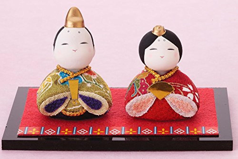 雛人形 コンパクト 人形師の手造り雛人形 柚子舎作 ちりめん座雛飾り