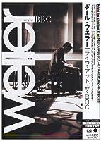 ライヴ・アット・ザ・BBC [DVD]