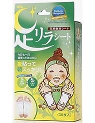 日亚: 树之惠本铺 天然树液足贴30枚 艾草系列 提高睡眠质量 ¥89