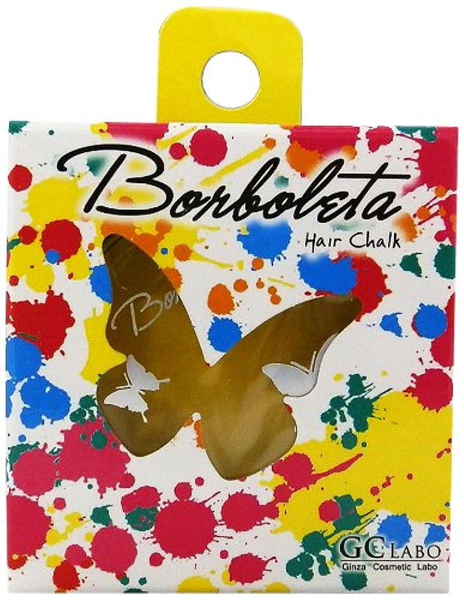 忠実な誇り縞模様のBorBoLeta(ボルボレッタ)ヘアカラーチョーク イエロー
