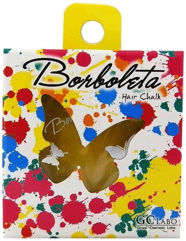 バラ色本当によろめくBorBoLeta(ボルボレッタ)ヘアカラーチョーク イエロー