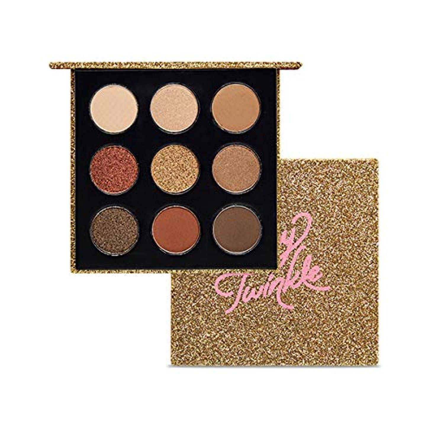 マーキーの中で湾ETUDE HOUSE 【Holiday】 Tiny Twinkle Color Eyes #02 Golden Bronze Ornament エチュードハウス タイニー トゥインクル カラー アイズ #02 ゴールデンブロンズ...