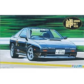 フジミ模型 1/24 峠シリーズ No.9 マツダ サバンナRX-7 FC3S