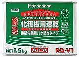 アイカ工業 合成ゴム系接着剤 化粧板用速乾 建築内装用ハケ塗りタイプ 1.5kg