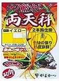 がまかつ(Gamakatsu) ナノ船カレイ仕掛 両天秤 レッド FR230 14-5