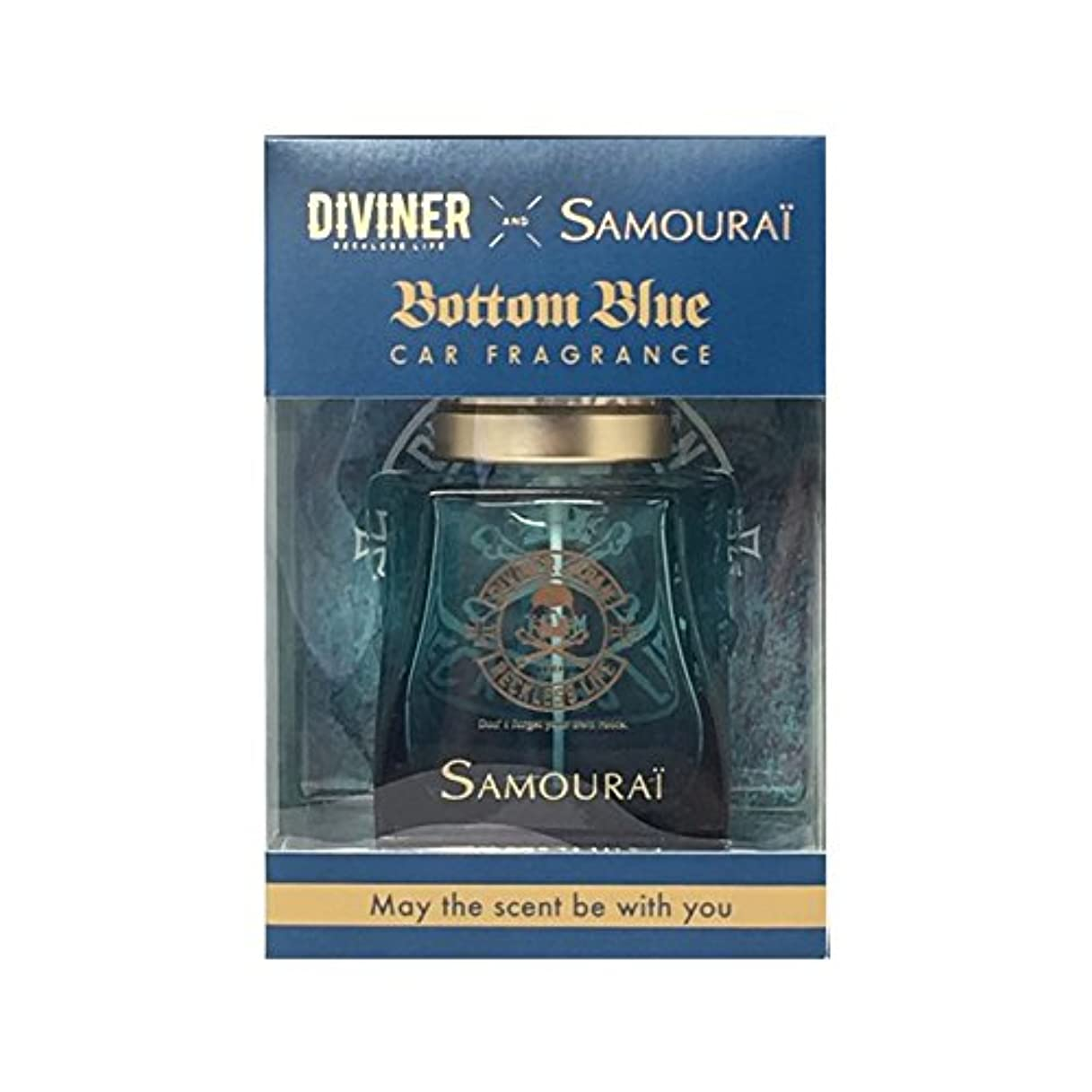 倍増デッドロック不公平DIVINRE × サムライ カーフレグランス ボトムブルー 置き型 (60mL)