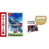 Xenoblade2(ゼノブレイド2)|オンラインコード版 + Nintendo Switch 本体 (ニンテンドースイッチ) 【Joy-Con (L) ネオンブルー/ (R) ネオンレッド】 +  ニンテンドーeショップでつかえるニンテンドープリペイド番号3000円分 セット