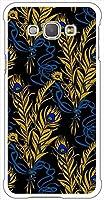 sslink SCV32 Galaxy A8 ギャラクシー エーエイト ハードケース ca628-1 羽 レトロ ポップ クジャク 孔雀 スマホ ケース スマートフォン カバー カスタム ジャケット ディグノ ラフレ au
