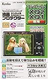 Kenko 液晶保護フィルム 液晶プロテクター FUJIFILM XQ2/XQ1用 KLP-FXQ2