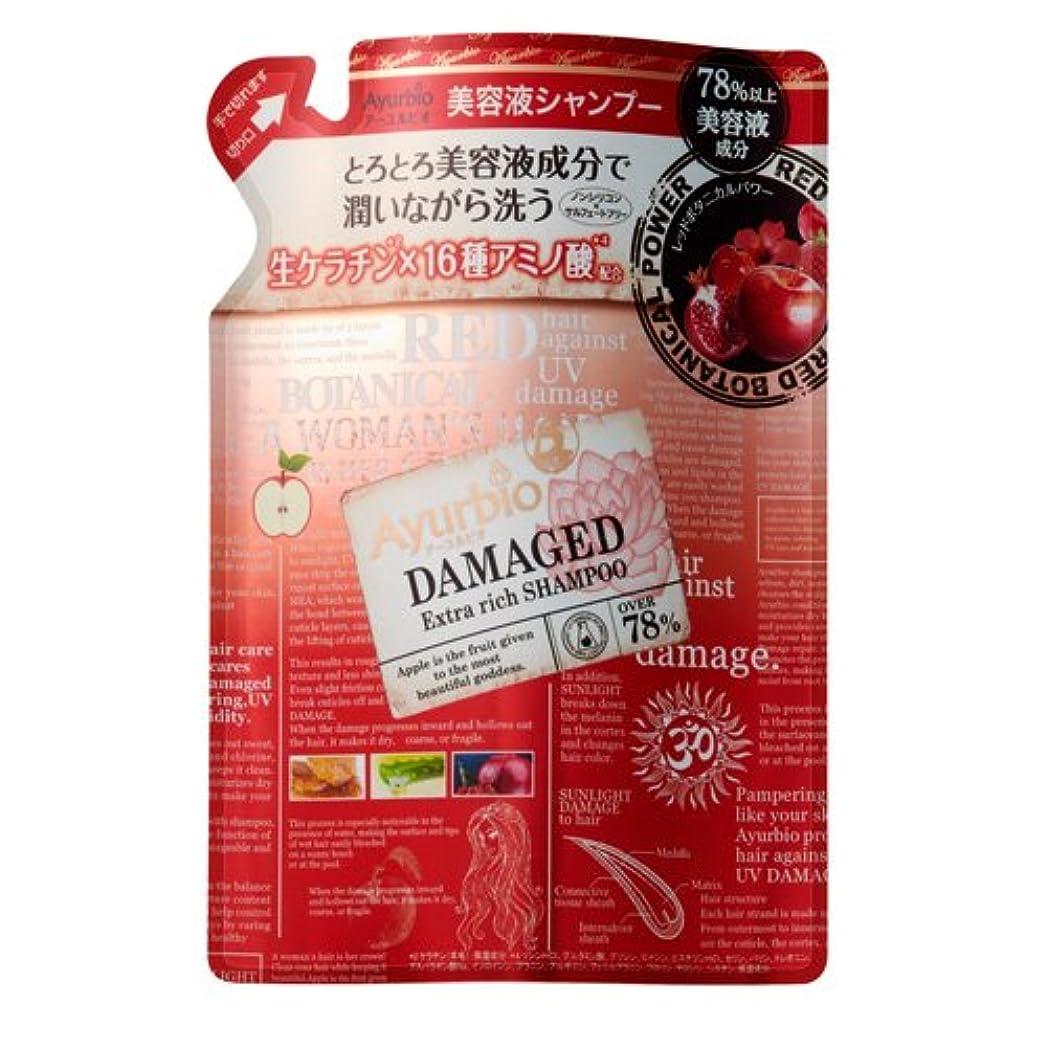 バンガロー粘性のお別れアーユルビオ シャンプー 詰替用 400ml