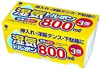 紀陽除虫菊 湿気トルポン 800ml 3個パック【まとめ買い8個セット】 J-6005