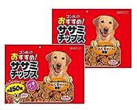 【2袋セット】 ゴン太 ゴン太の ササミチップス 150枚 × 2袋