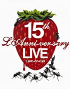 15th L'Anniversary Live [DVD](在庫あり。)
