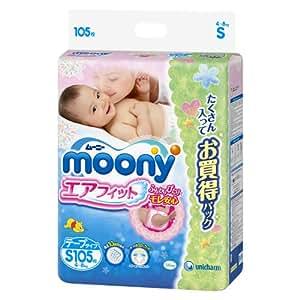 【テープ Sサイズ】ムーニーエアフィット オムツ (4~8kg)105枚