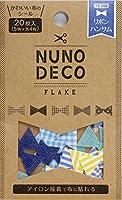 KAWAGUCHI(カワグチ) NUNO DECO FLAKE ヌノデコフレーク リボン ハンサム 15-266