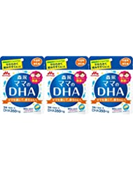 森永 ママのDHA 90粒入 (約30日分)×3袋セット