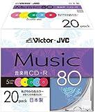 Victor 音楽用CD-R 80分 カラープリンタブル 20枚 日本製 CD-A80XR20