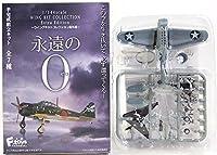 【7】 エフトイズ 1/144 ウイングキットコレクション 番外編 永遠の0 SBDドーントレス エンタープライズ搭載機 単品
