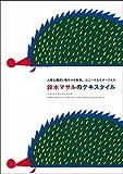 鈴木マサルのテキスタイル: 大胆な構図と鮮やかな配色、ユニークなモチーフたち