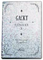 PLATINUM BOX ~X~ Low Price Version [DVD](通常1~3週間以内に発送)