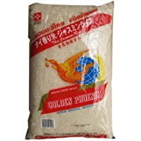 タイ米 香り米 ジャスミンライス10kg(5kgx2)