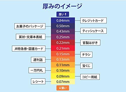レザック16 100kg はなだ A4 10枚 特種東海製紙