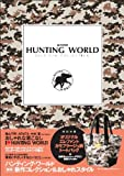 HUNTING WORLD HUNTING WORLD 2010  A/W COLLECTION (e-MOOK)
