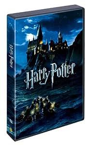 【初回生産限定】ハリー・ポッター DVD コンプリート セット (8枚組)