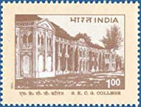 S.K.C.G. COLLEGE Institution, Odisha Rs.1 Indian Stamp