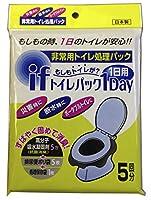 ifトイレパック1Day 非常用トイレ処理パック