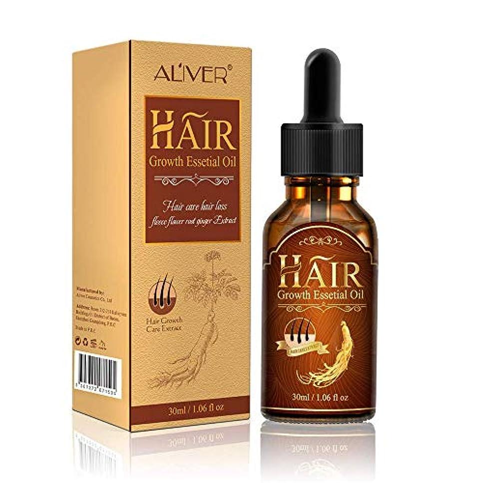 悲しむレパートリー続ける髪の成長エッセンシャルオイルフリースフラワールートジンジャーエキスヘアケア血清停止脱毛を促進脱毛を促進女性と男性の髪を薄くするための局所治療