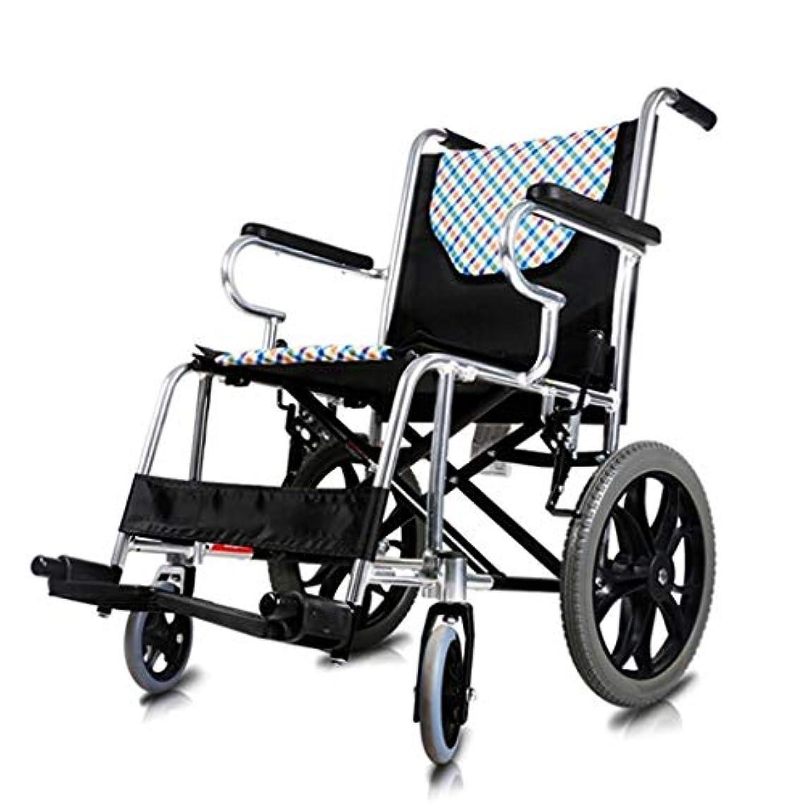 犯罪指令処分した折り畳み式の車椅子手動軽量アルミニウム合金。高齢者、障害者、およびリハビリテーション患者のための車椅子