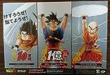 ドラゴンボール 超 スーパー Z 悟空 孫悟空 カカロット クリリン やじろべえ ヤジロベー スーパーサイヤ人 神 ゴッド カード ポスター