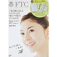 FTC FELICE TOWAKO COSME (e-MOOK 宝島社ブランドムック)